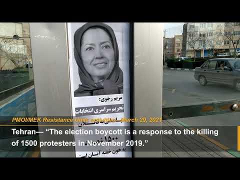MEK units call for Iran's election boycott