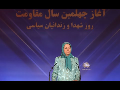 Maryam Rajavi June 20, 1981, drew a line between two destinies and two historic prospects