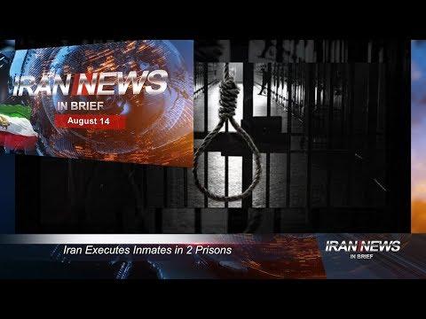 Iran news in brief, August 14, 2019