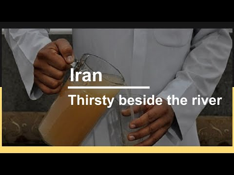 Iran's potable water crisis in Khuzestan southern Iran
