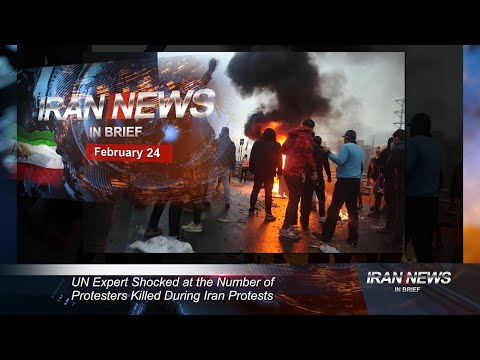 Iran news in brief, February 24, 2020