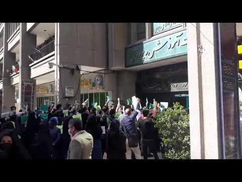 شانزدهمین روز تجمع اعتراضی و تحصن کارنامه سبزهای۹۹