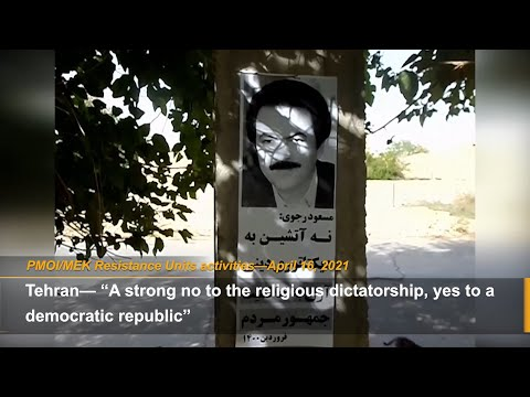 """Boycotting the June 18 sham presidential election is a patriotic duty"" - MEK network"