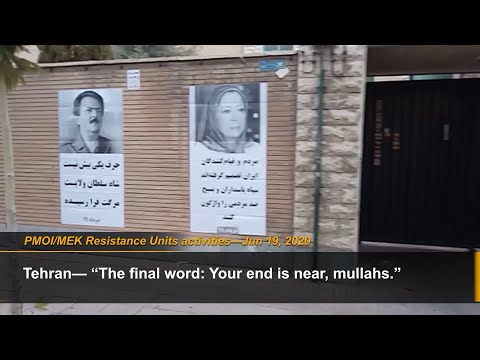 PMOI/MEK Resistance Units in Iran mark the day of martyrs & political prisoners