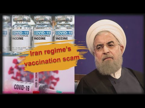 Iran regime's vaccination scam - December 2020