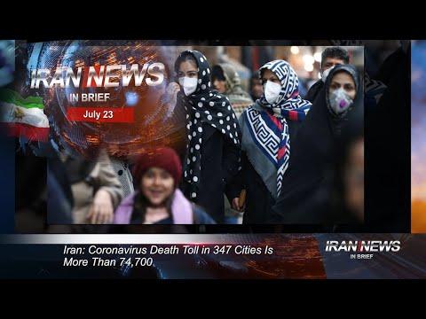 Iran news in brief, July 23, 2020