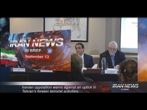 Iran news in brief, September 13, 2018
