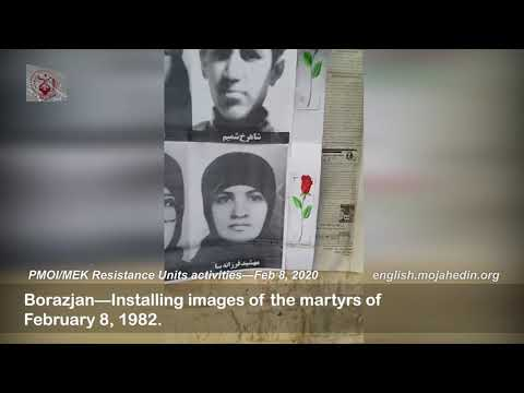 Marking Feb 8, 1982, anniversary of martyrdom of senior MEK officials by Resistance Units in Iran