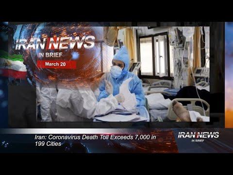 Iran news in brief, March 20, 2020
