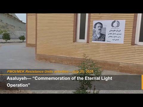 MEK Resistance Units install banners of Maryam Rajavi & Massoud Rajavi across Iran