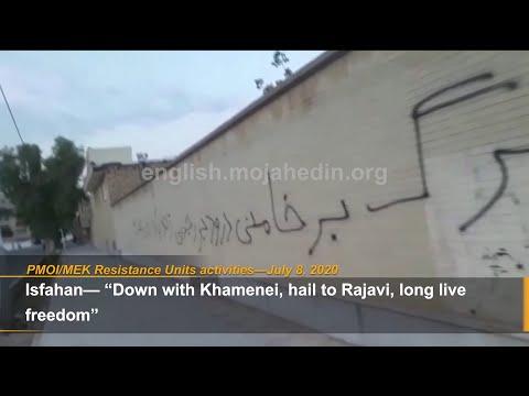 """Down with Khamenei, hail to Rajavi, long live freedom"" PMOIMEK Resistance Units"