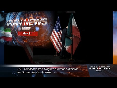 Iran news in brief, May 21, 2020