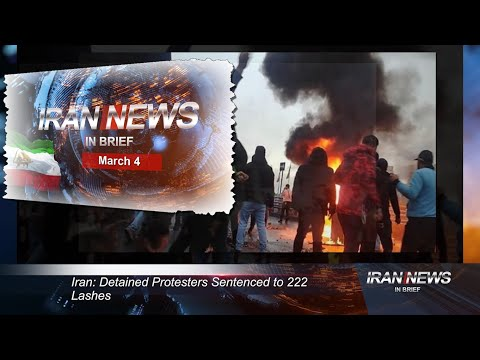 Iran news in brief, March 4, 2021