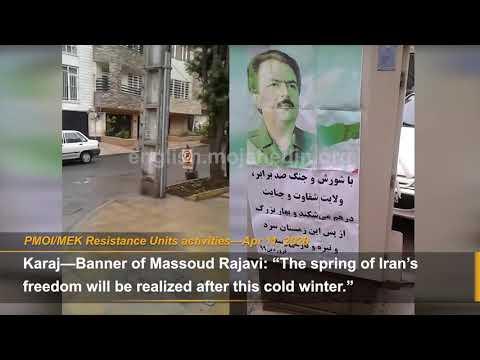 """Khamenei is the real coronavirus"": MEK Resistance Units"