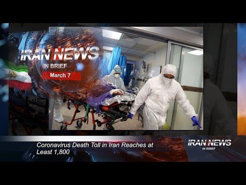 Iran news in brief, March 7, 2020