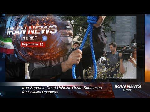 Iran news in brief, September 12, 2020