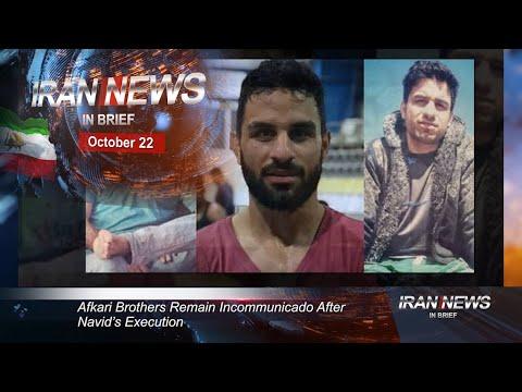 Iran news in brief, October 22, 2020