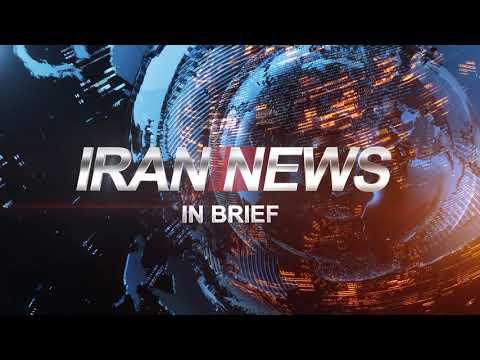 Iran news in brief, June 16, 2021