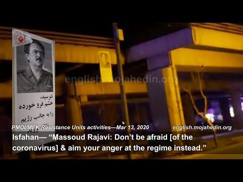"""Coronavirus center in Iran [mullahs' center] must be destroyed"": MEK Resistance Units"