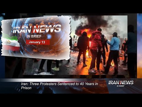 Iran news in brief, January 13, 2021