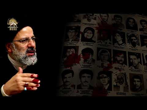 World leaders and the bloody hands of Ebrahim Raisi, Iranian regime's new president