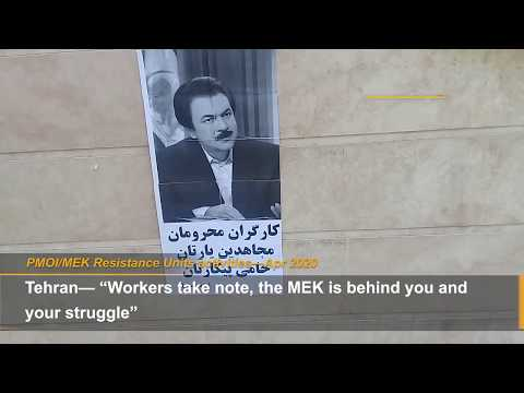 MEK Resistance Units mark International Workers' Day