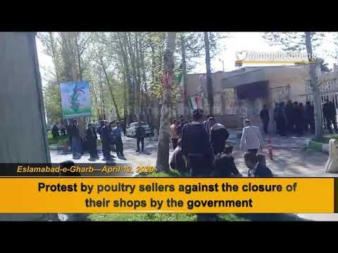 Iran coronavirus news: Iranian regime close shops with no income