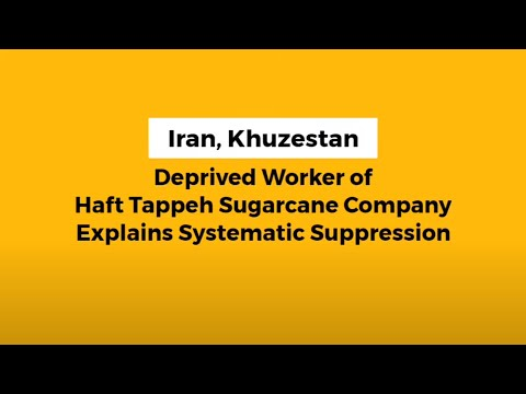 Haft Tappeh Sugarcane Worker Explains Systematic Suppression