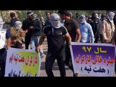 SHUSH, Iran. Mar.27, Strike of Sugarcane Workers