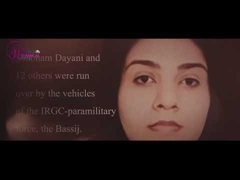 Shabnam Dayani slain in the Iran Uprising in November 2019