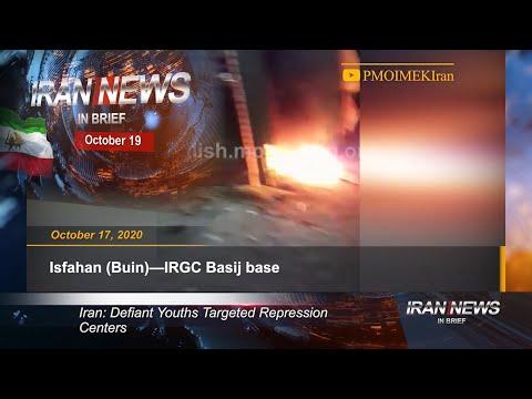 Iran news in brief, October 19, 2020