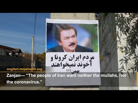 'Down with Khamenei' MEK Resistance Units