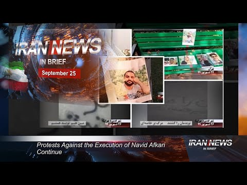 Iran news in brief, September 25, 2020