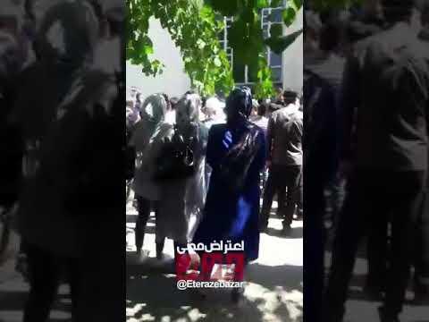 تهران تجمع کاربران کریپتولند ۱۴۰۰۰۶۲۳