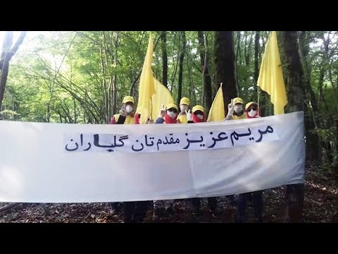PMOI/MEK Resistance Units activities before the Free Iran Global Summit