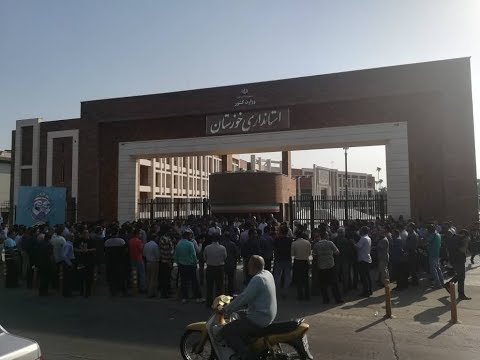 Iran. Aug.29, Workers of the Ahavaz National Industrial Steel Group Staged a Protest Gathering