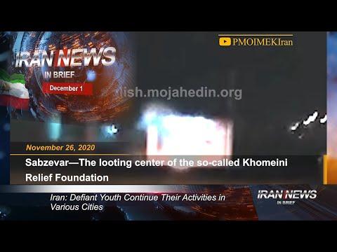 Iran news in brief, December 1, 2020