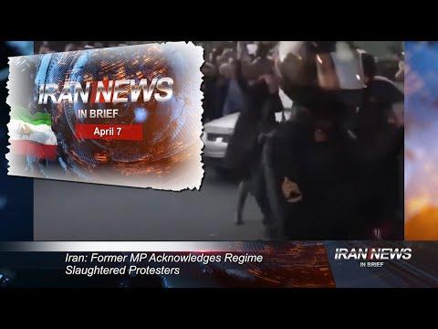 Iran news in brief, April 7, 2021