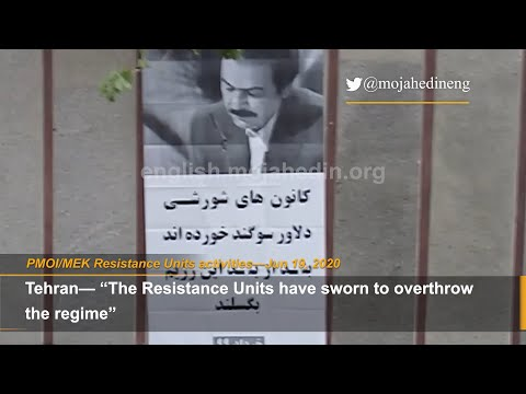 MEK network mark the day of martyrs & political prisoners & resistance against mullahs in Iran