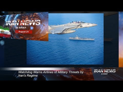 Iran news in brief, August 21, 2019