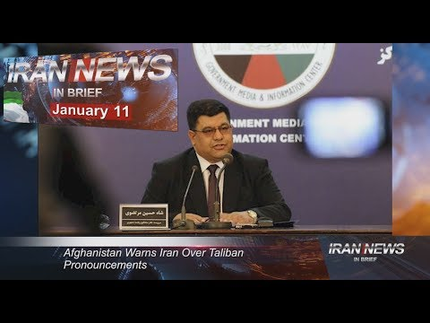 Iran news in brief, January 11, 2019