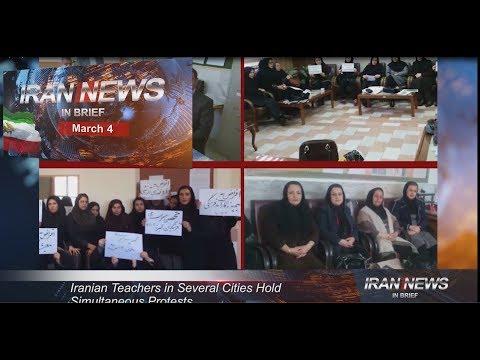 Iran news in brief, March 4, 2019