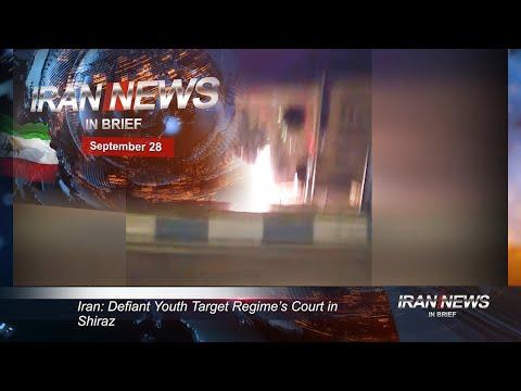 Iran news in brief, September 28, 2020