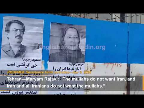 """""""The mullahs do not want Iran, and Iran and all Iranians do not want the mullahs"""": PMOI/MEK network"""