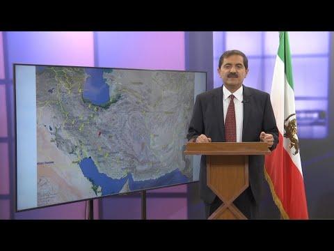 Iran Election 2021: Briefing on Iran Regime Sham Presidential Election - No 4