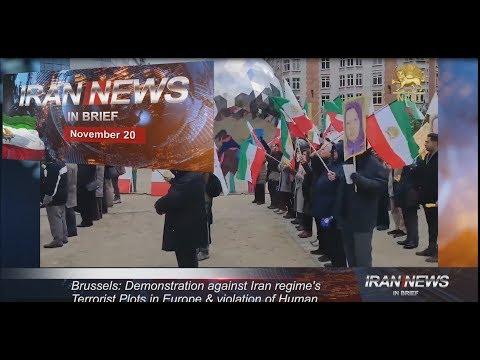 Iran news in brief, November 20, 2018