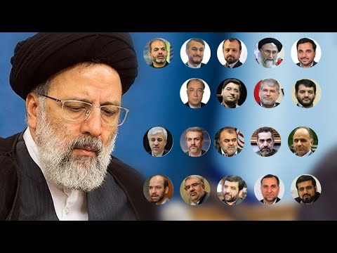 Iran: Ebrahim Raisi's cabinet of thieves and terrorists gets approval from parliament