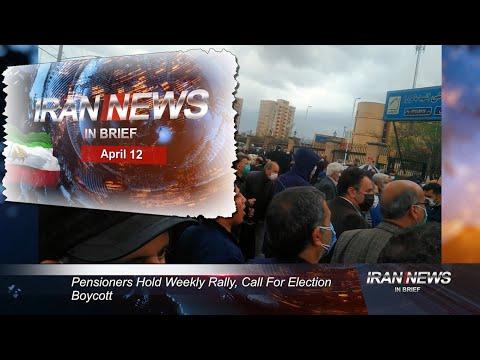 Iran news in brief, April 12, 2021
