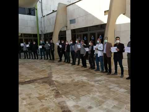 تجمع اعتراضی کارکنان قراردادی پتروشیمی بندر موسوم به خمینی