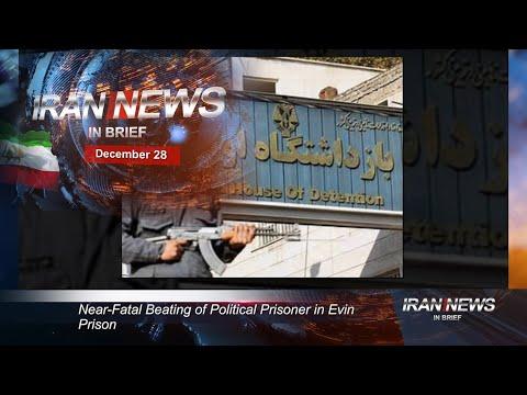 Iran news in brief, December 28, 2020